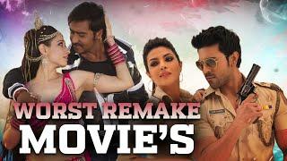 Worst Remake Movies | Himmatwala | Sholay | Zanjeer | Karz | Umrao Jaan | Hindi | Classical