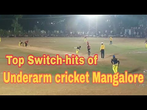 Top Switch-Hits ( Rivers Stroke ) Perfectly played In Underarm Cricket Mangalore 2017 |