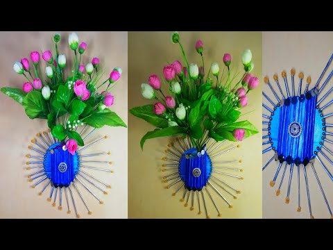 Unique wall decoration idea with cardboard and newspaper HandiCraft wall hanging vase idea