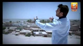 """""""Dama Dam Mast Qalander"""" by Ali Haider from Album """"Kee Jana Mein Koun"""""""