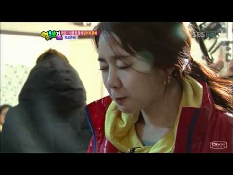 Yoo In Na Reveals At-Home Exercise Tips
