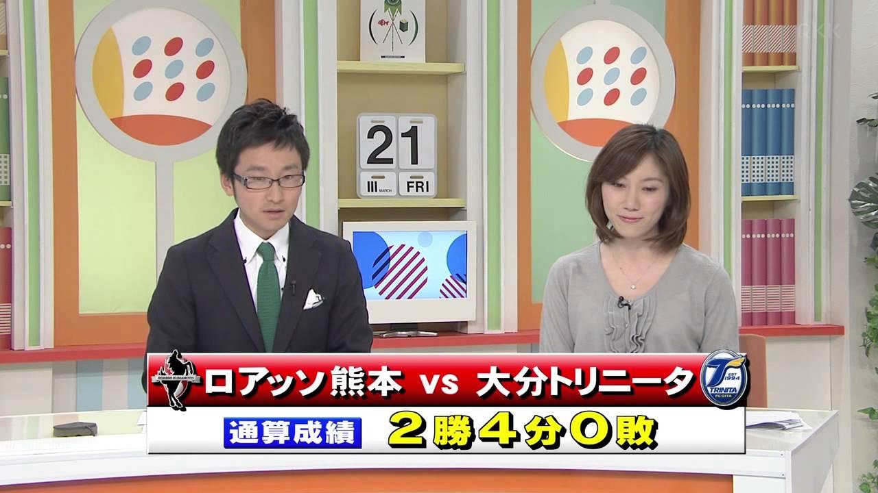 2014/03/21 夕方いちばんロアッ...