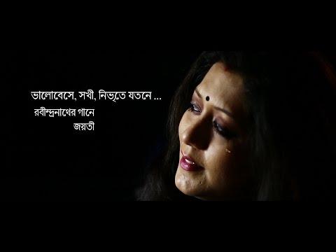 bhalobeshe-shokhi-nibhrite-|-jayati-chakaraborty-|-tagore-song