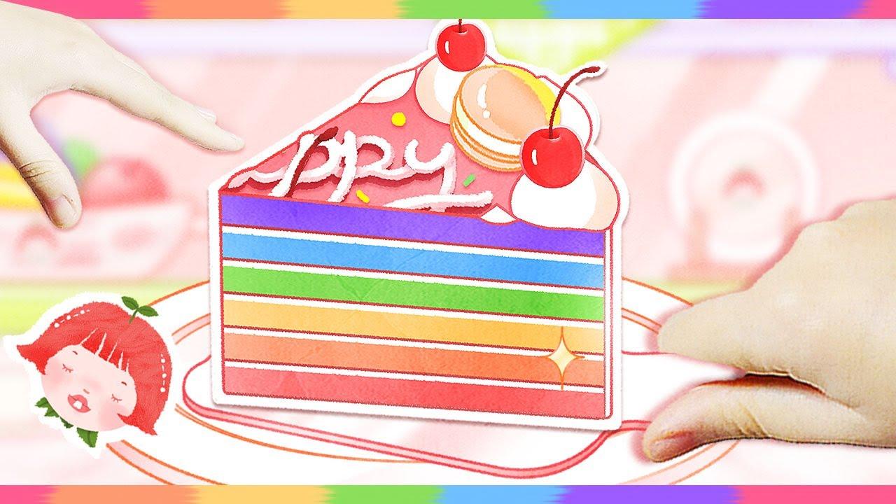 레인보우 케이크 만들기 스톱모션|StopMotion|ASMR