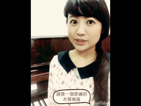 音樂英文單字總複習Part 5 - 林宜融 Annie Lin - YouTube