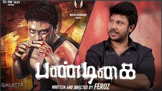 Pandigai is part action, part thriller - Director Feroz
