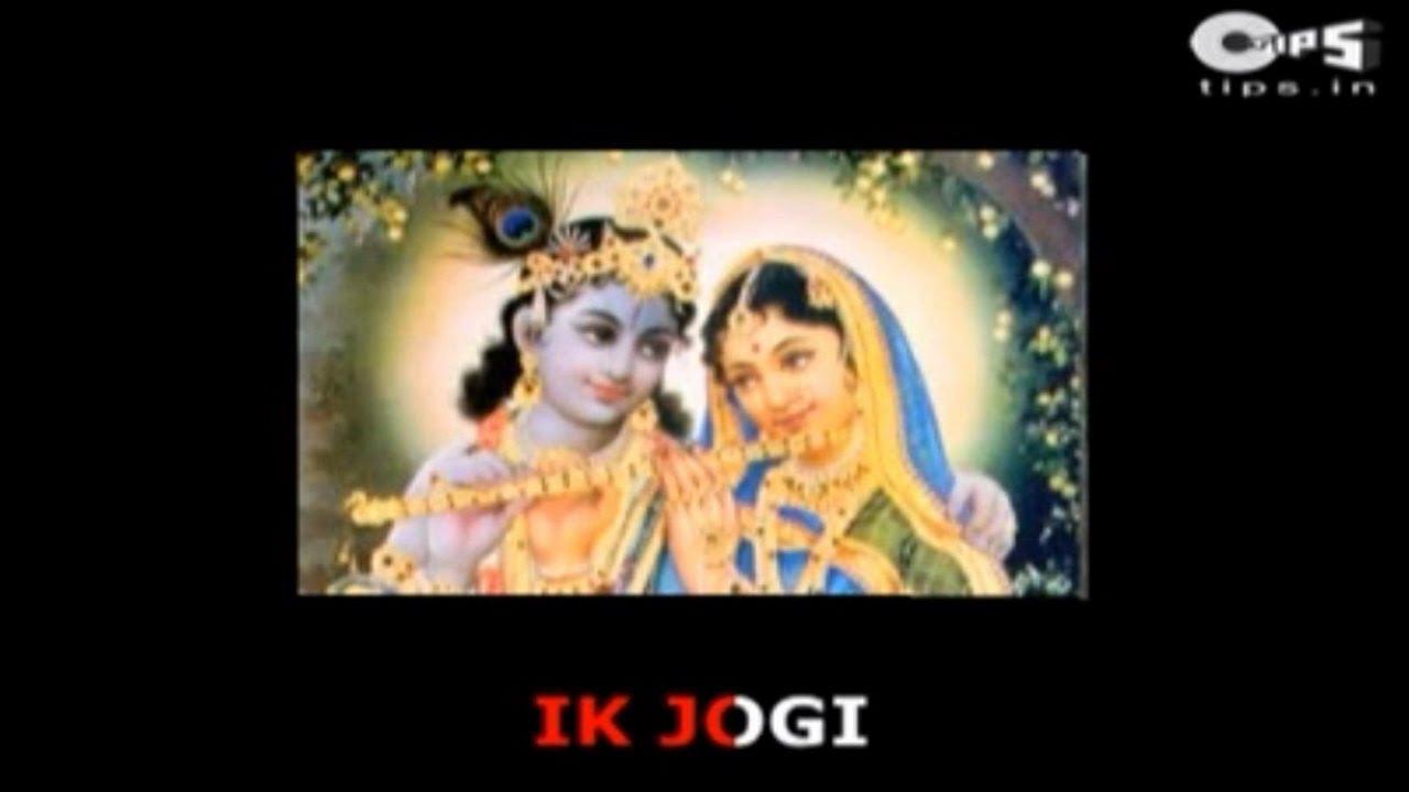 Bhajan hari om sharan mp3 free download.