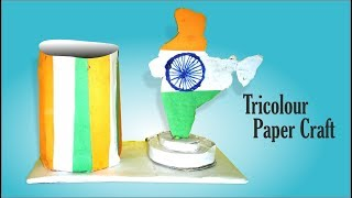 Tricolour cardboard craft - republic day craft ideas-Tuber Tip
