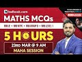 5 Hour Mega Math Class for Railway JE, Level 1 Post & Group D | Math Questions for RRB NTPC Math