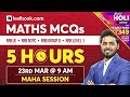 5 Hour Mega Math Class for Railway JE, Level 1 Post & Group D | Math Questions for RRB NTPC 2019