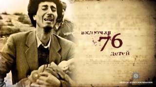 «Справедливость для Ходжалы» - Ходжалинский геноцид