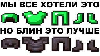Мемы | Майнкрафт мемы 10