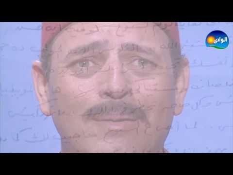 Al Masraweya Series - S02 / مسلسل المصراوية - الجزء الثانى - الحلقة الثالثة