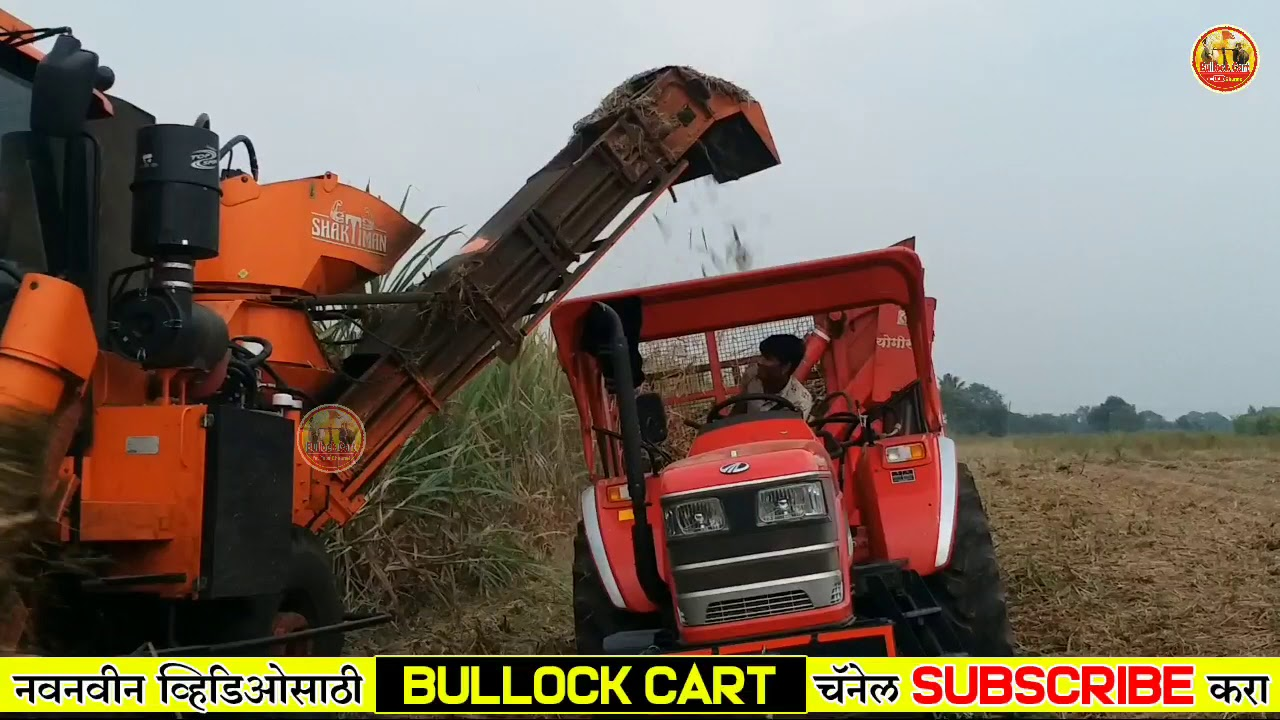 Sugar Cane Harvester in India