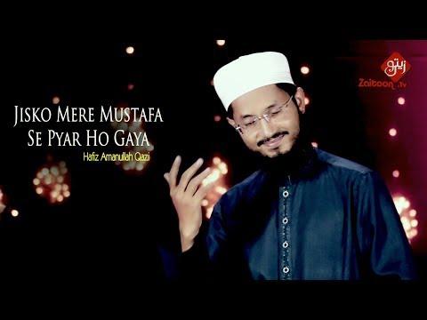 Hafiz Amanullah Qazi | Jisko Mere Mustafa Se Pyar Ho Gaya | Zaitoon Tv