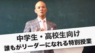 いいね、チャンネル登録お願いします! ◇鴨頭嘉人TVチャンネル登録はこ...