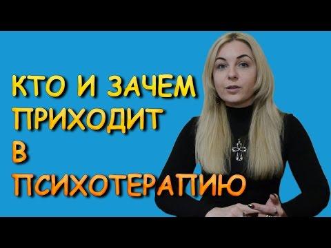 знакомства семейные пары для секса украина