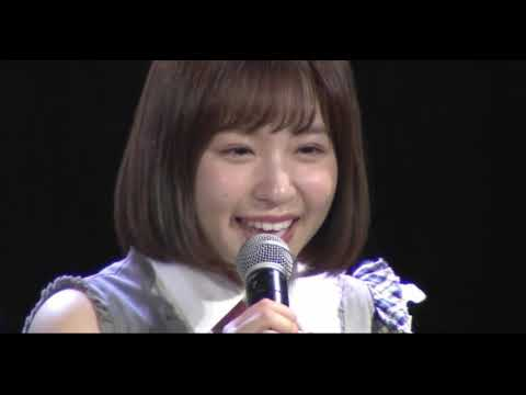 【天使】りぃちゃん卒業発表【NMB48】