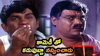 Bramhanandam And Kota Srinivasa Rao Non Stop Comedy Scene   Non Stop Comedy   Silver Screen Movies