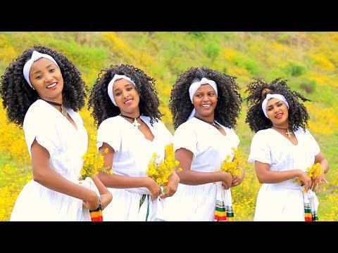 Dereje Shewakena - Awdamet   አውደአመት - New Ethiopian Music ...