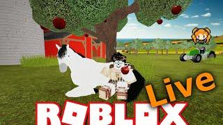 LYRONYX ROBLOX LIVESTREAM! HORSE WORLD, Animal Games (Your Choice)
