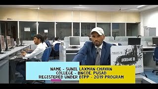 Sunil Chavan's Live Review of DTPP program...