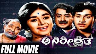 Kalpana (Kannada actress) - WikiVisually