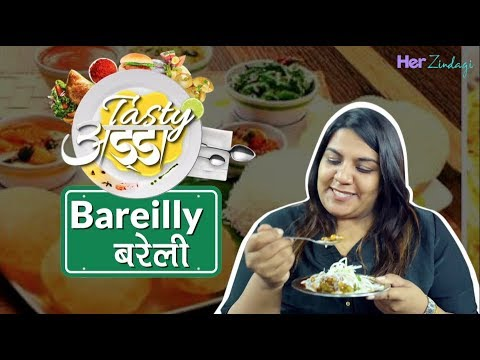 Best Street Food in Bareilly: #TASTYADDA