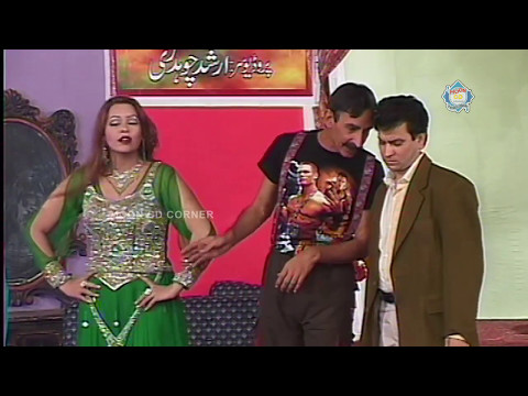 Funny Stage Drama- Best Of Iftikhar Thakur New Stage Drama
