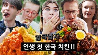 한국 치킨을 처음 먹어본 영국 대학생들의 반응?!? (feat. 짜파치킨)