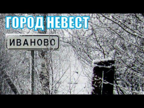 Газель NEXT. Иваново Город Невест.