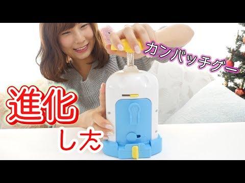 新発売のカンバッチグーがすごい♡ 手作り 缶バッチCanバッチgoodプラスハートセット こうじょうちょーdiy