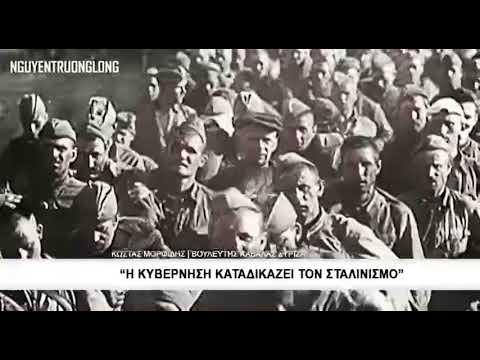 Μαίνεται η κόντρα Κυβέρνησης-Αντιπολίτευσης πέρι Κομμουνισμού & Ναζισμού