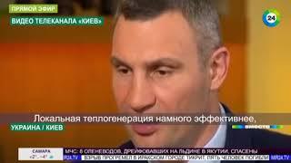 Против «Холодомора». Украину охватил коммунальный бунт