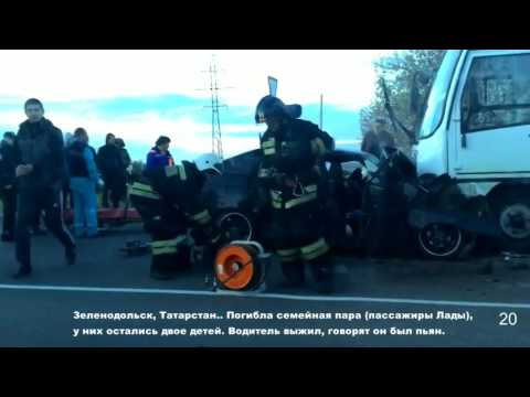 Car Crash Compilation Russian Roads