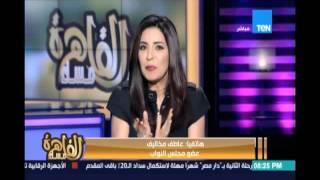 فيديو.. وكيل «حقوق الإنسان» بالبرلمان: استقالة «السادات» لا محل لها من القانون