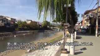 【聖地巡礼】氷菓の舞台となった飛騨高山市を訪れてみた【紅葉】 (Hyōka ~takayama) 氷菓 検索動画 20