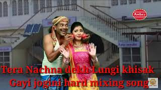 Tera Nachna Dekh Ke Meri Lungi khisak Gayi jogini DJ Santosh Verma