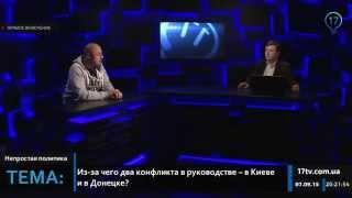 Премьер Саакашвили укрепит позиции президентской партии – эксперт