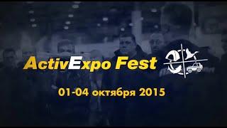 ActivExpo Fest - осень 2015. Выставка Рыбалка.Охота.Туризм. Киев.