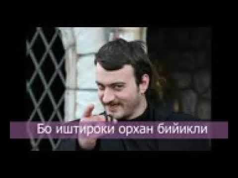 Келаск ва Хичри Дар Точикистон