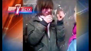 Жестокое избиение 15-летней школьницы/Война за наследство - «Один за всіх» Сезон 1. Выпуск 9