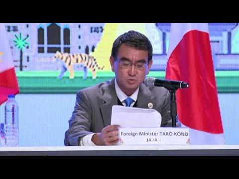 Japan urge PH, China to abide by arbitral ruling