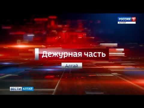 В Рубцовске задержали вежливого грабителя