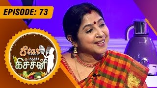 Star Kitchen spl show 30-09-2015 episode 73 Actress Nithiya Special Cooking in tamil full hd youtube video 30.9.15 | Vendhar Tv Star Kitchen programs 30th September 2015