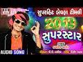 KAMLESH BAROT | Timli No Super Star | P P Bariya | Dilip Rathva | Kamlesh Barot Timli 2019