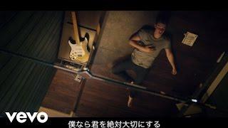 Shawn Mendes - ショーン・メンデス - 「トリ―ト・ユー・ベター」(日本語字幕付)