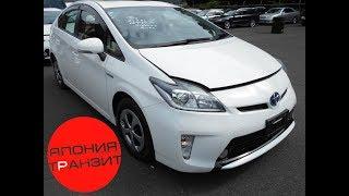 Toyota Prius ZVW30 обзор