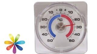 как повысить температуру воздуха в квартире? - Все буде добре - Выпуск 528-08.01.15-Все будет хорошо