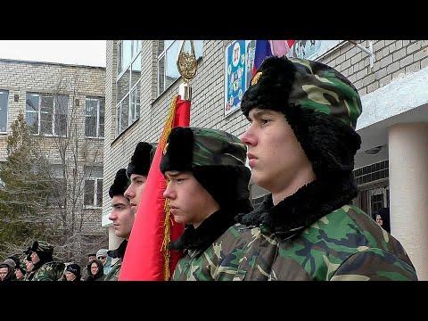 Волжской школе присвоено имя воина-интернационалиста